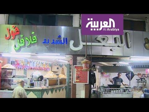 الجحش والبغل والعبيط أسماء مطاعم شعبية في مصر