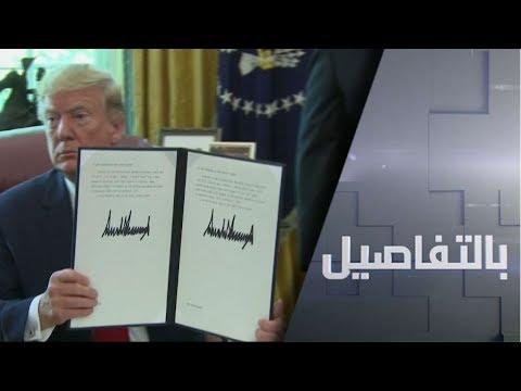 عقوبات ضد المرشد الأعلى خامنئي وحشد في الخليجعقوبات ضد المرشد الأعلى خامنئي وحشد في الخليج