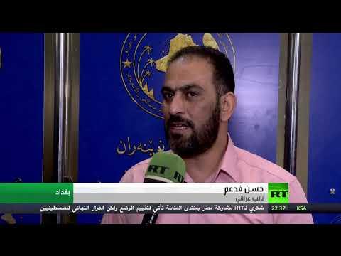 توافق على وزارات شاغرة في الحكومة العراقية