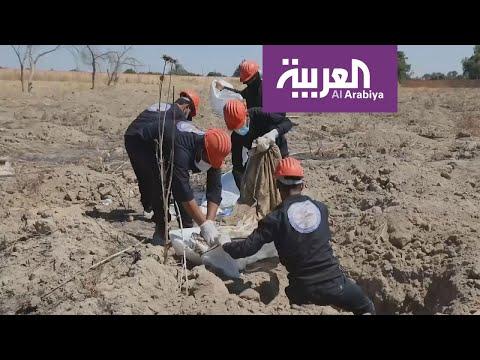 شاهد ضحايا داعش في الرقة بحثٌ عن الهُوية في المقابر الجماعية