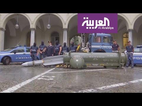 صاروخ قطري في يد جماعة يمينية متطرفة في إيطاليا