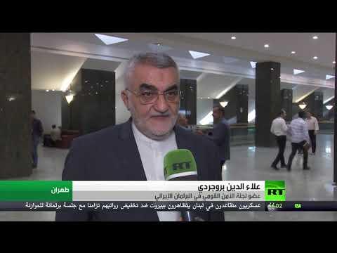 وزير خارجية إيران يوضح حقيقية احتجاز ناقلة نفط