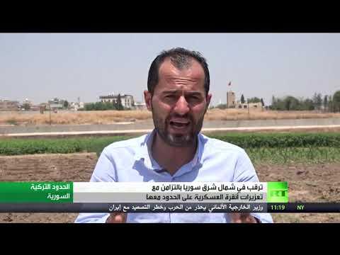 شاهد تركيا تحول المنطقة ما بين نهر دجلة وحتى بلدة عون السورية إلى ساحة حرب
