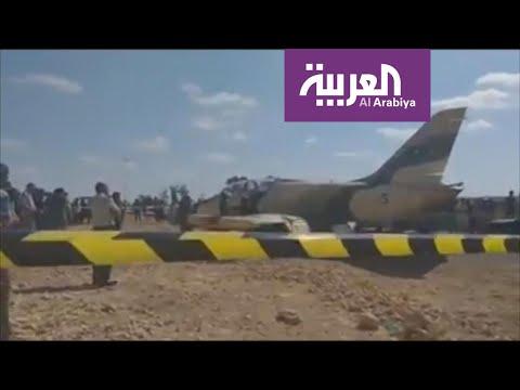 شاهد هبوط اضطراري لطائرة عسكرية ليبية يثير الجدل في تونس