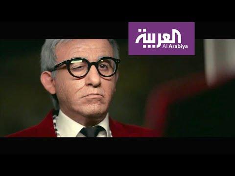 شاهد أفلام عيد الأضحى المبارك في مصر أجزاء ثانية