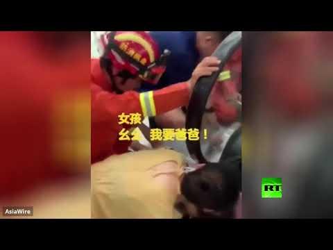 شاهد لحظة إنقاذ طفلة في الخامسة علقت ذراعها بين أجزاء سلم متحرك في الصين