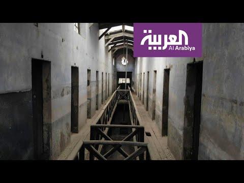 شاهد سجن أشوايا من أقسى سجون أميركا الجنوبية