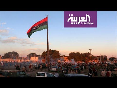 شاهد مجموعات مسلحة في مصراتة تتفاوض مع القيادة العامة للجيش الوطني