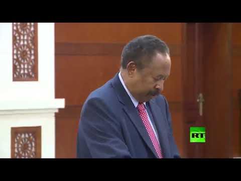 شاهد عبد الله حمدوك يؤدي اليمين الدستورية رئيسا للحكومة السودانية الجديدة