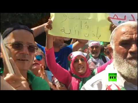 شاهد احتجاجات الأسبوع الـ 27 تطالب بإطلاق سراح المعتقلين