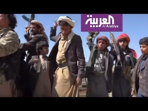 تعطيل العمل في بعض المدارس اليمنية بسبب انتهاكات الحوثيين