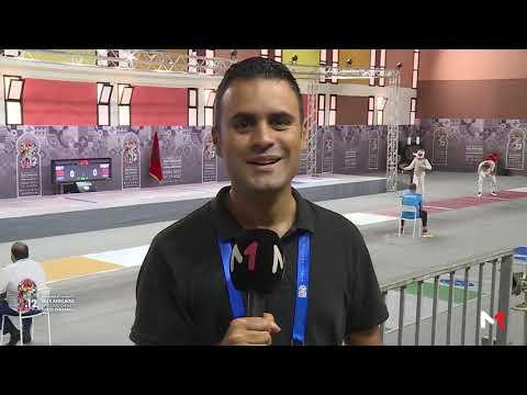 شاهد منافسات الألعاب الأفريقية ترفع غلة المغرب من الميداليات