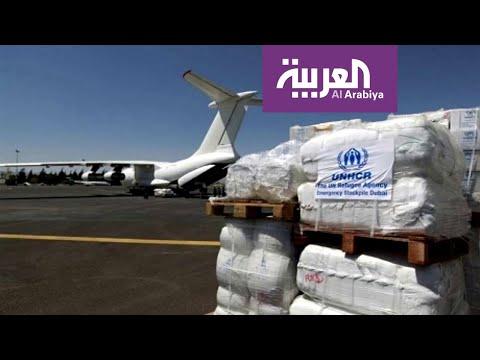 تحقيق استقصائي يكشف عن تورط موظفين أممين  في عمليات سرقة للمساعدات اليمنية