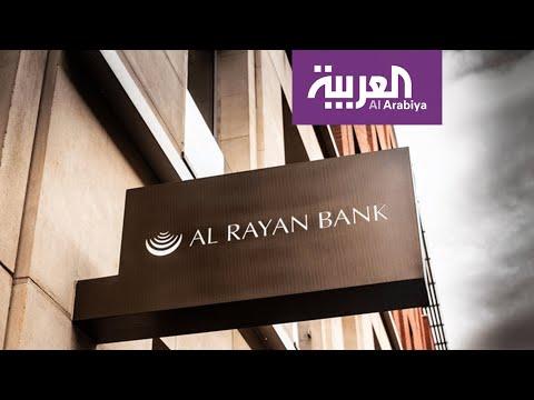 التايمز البريطانية تفضح تورط قطر باستلغلال أحد البنوك لتمويل التطرف