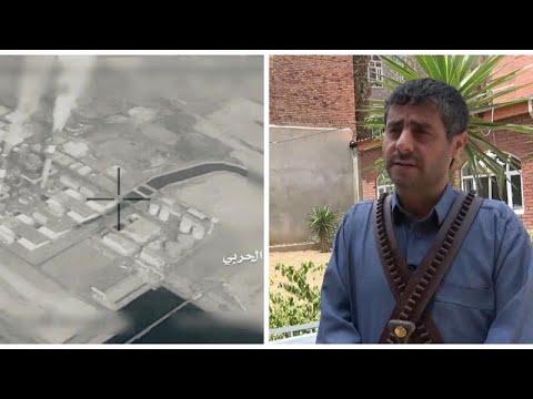 قائد حوثي يهدّد السعودية والإمارات بعد الهجمات على أرامكو