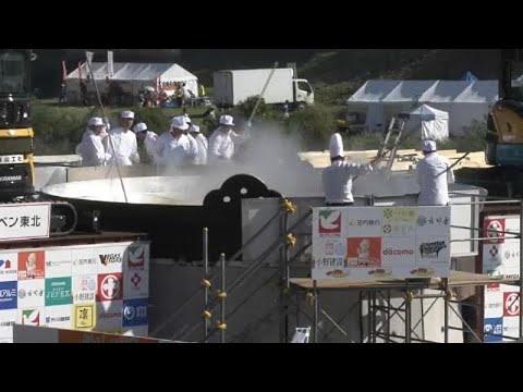 تحضير أكبر طبق حساء في اليابان بمقادير ضخمة