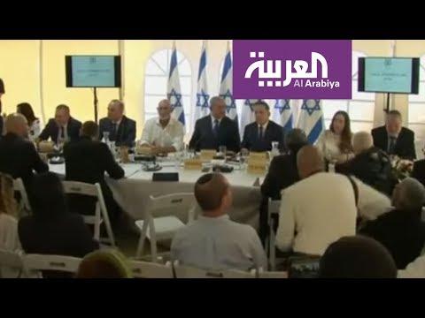 شاهد الحكومة الفلسطينية تجتمع في الأغوار احتجاجًا على قرار ضمها إلى إسرائيل