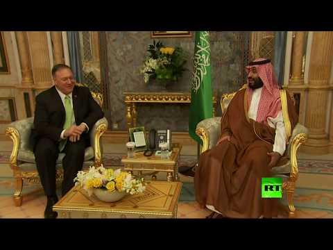 شاهد محمد بن سلمان يستقبل وزير الخارجية الأميركي