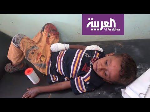 شاهد فيديو مؤلم لقناصة حوثيين يستهدفون طفلين