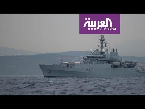 شاهد الرياض تنضم للتحالف الدولي لحماية الملاحة البحرية