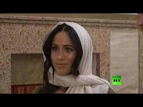 ميغان ماركل تزور مسجد في كيب تاون وهي محجبة