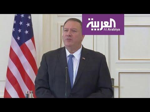 وزير خارجية أميركا يرفض أعمال التنقيب التركية عن الغاز في شرق المتوسط