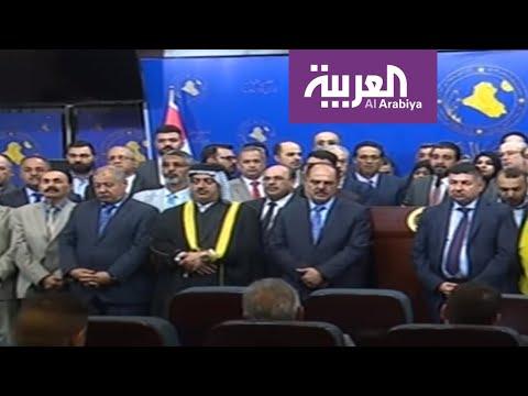 أنظار العراقيين تتجه صوب البرلمان في جلسة استثنائية لمناقشة مطالب المحتجين