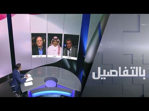 شاهد مفاوضات غير مباشرة في جدة وهدوء في صنعاء