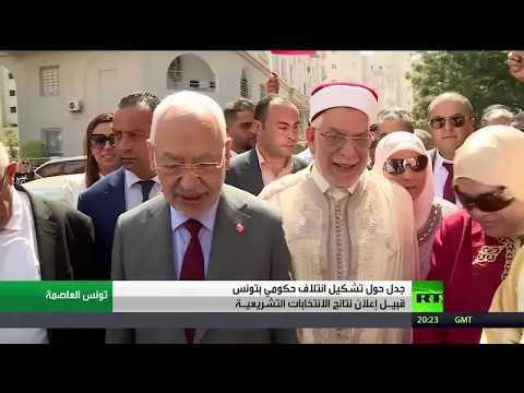 تزايُد جدل تشكيل حكومة ائتلاف في تونس