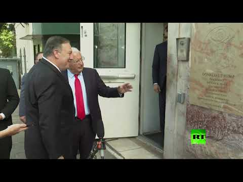 مايك بومبيو يزور مقر السفارة الأميركية في القدس