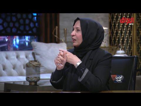 حديث بغداد يقترح حلولًا للوضع الاقتصادي الأحادي في العراق