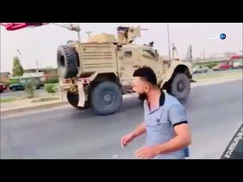 أكراد العراق يستقبلون القوات الأميركية بالحجارة