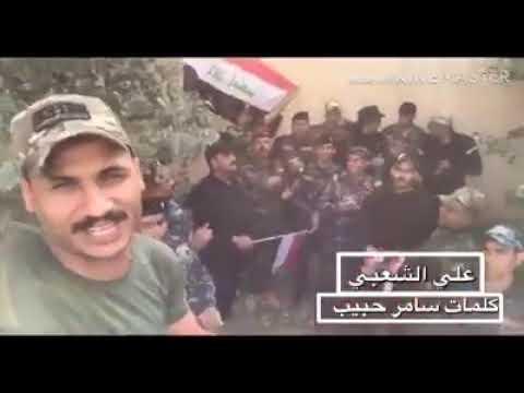قصيدة من الجيش العراقي إلى المظاهرات وشهداء العراق