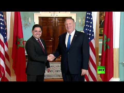 مباحثات أميركية مغربية في واشنطن حول القضايا الإقليمية