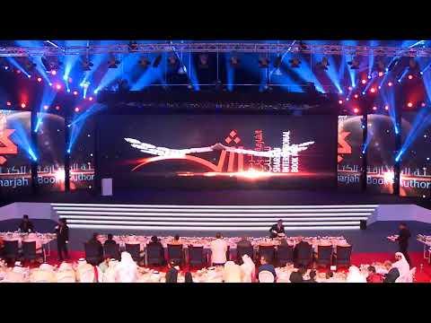 حفل افتتاح الدورة الـ38 من معرض الشارقة الدولي للكتاب