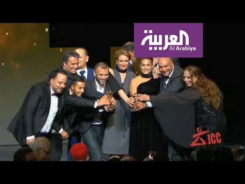 ختام مهرجان أيام قرطاج السينمائية 2019