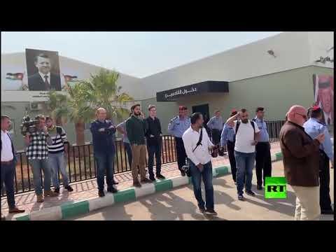 من أمام جسر الملك حسين لاستقبال هبه اللبدي و عبدالرحمن مرعي