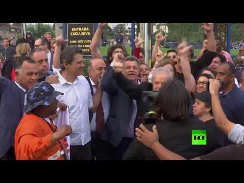 القضاء يحكم بإطلاق سراح الرئيس البرازيلي السابق من السجن فورًا