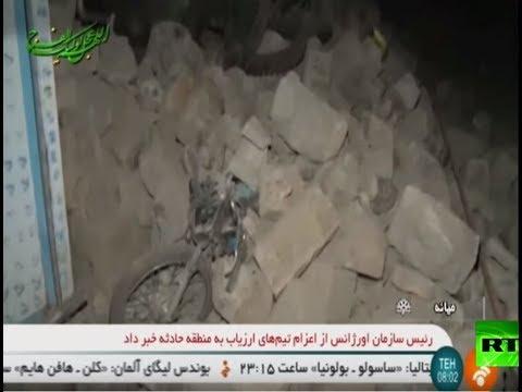 آثار الدماء الذي خلفه زلزال في شمال غرب إيران