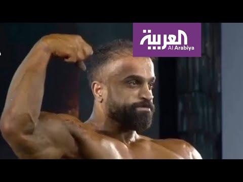 محاولة اغتيال العراقي العزاوي بطل آسيا لبناء الأجسام