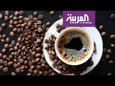 كوب قهوة يقي من سرطان الكبد