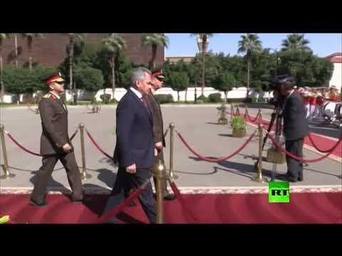 مراسم استقبال وزير الدفاع الروسي في القاهرة