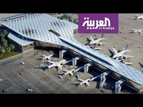 28 مطارًا سعوديًا قيد الإنشاء والتطوير