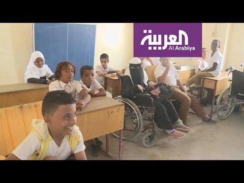 قصف الحوثي يستهدف أطفال اليمن