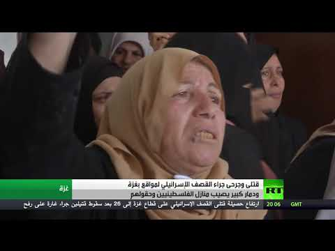القصف الإسرائيلي يخلف قتلى ودمارًا في منازل وحقول زراعية في غزة