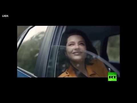 انطلاق صناعة سيارات لادا الروسية الجديدة في مصر