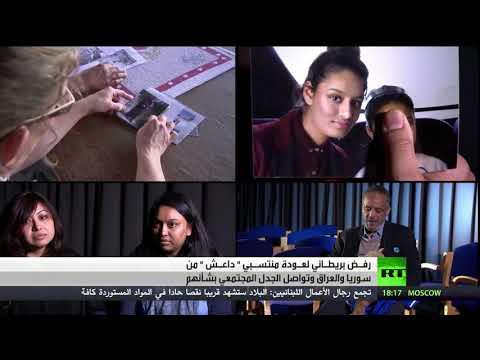 رفض بريطاني لاستقبال منتسبي داعش بعد ترحيلهم من تركيا