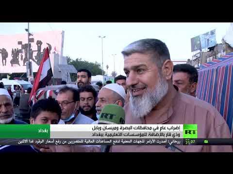 محتجون عراقيون يسيطرون على جسر الأحرار