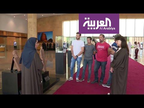 سعوديات يعززن سياحة بلدهن