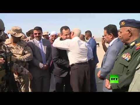 رئيس الوزراء اليمني وعدد من أعضاء حكومته يصلون إلى عدن